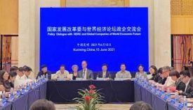 国家发改委与世界经济论坛联合组织跨国企业赴云南开展专题调研
