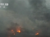 天津爆炸事故致55人死亡 超700人受伤