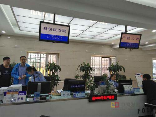 http://dongbei.chinadevelopment.com.cn/zxyw/2017/09/1177210.shtml