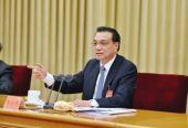 李克强:跨境电商监管过渡期政策延长一年