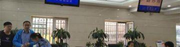 """黑龙江省公安厅开展""""四零承诺""""媒体感受之旅"""