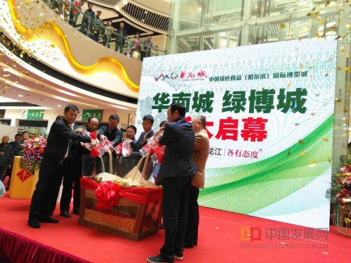 http://dongbei.chinadevelopment.com.cn/zxyw/2017/09/1177552.shtml