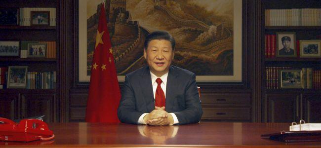 新华社北京12月31日电 新年前夕,国家主席习近平通过中国国际广播电台、中央人民广播电台、中央电视台、中国国际电视台(中国环球电视网)和互联网,发表了二〇一八年新年贺词。