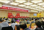 十条干货:上海奉贤启动实施乡村振兴计划