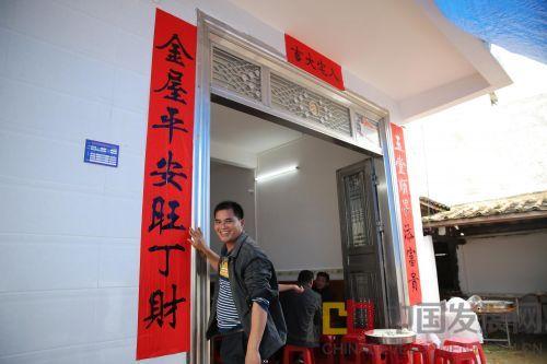 儋州和庆镇文卷村委会康马村贫困户陈做寿危改新房完成,喜住新家。
