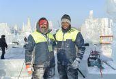 第三十二届中国·哈尔滨国际冰雕比赛正式启幕