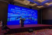 龙江七城与福州确定旅游合作框架 共同打造金山银山