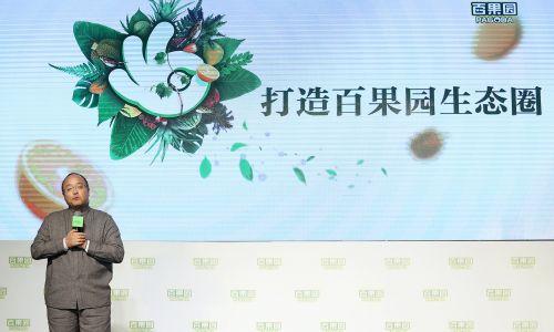百果园创始人、董事长余惠勇