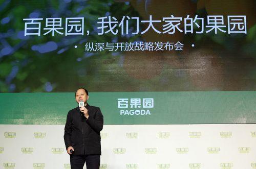 百果园常务副总裁袁峰