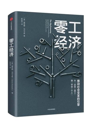 作者:[美]黛安娜·马尔卡希译者:陈桂芳出版社:中信出版集团