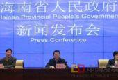 海南建省来最严土地调控管理措施将实施