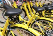 网络消费热点成槽点:单车退费难 旅游平台捆绑搭售