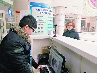 上海长途汽车客运总站率先安装人脸识别系统