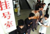 """北京今年将建""""网络号贩子""""黑名单 实现联合惩戒"""