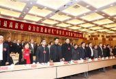 奉贤区政协五届二次会议闭幕