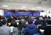 中国能源国际合作论坛2018发布系列能源研究成果