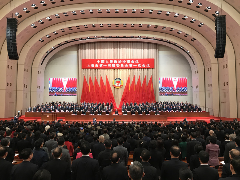 上海市政协十三届一次会议今天开幕