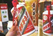 茅台价格暴涨:市场上一瓶难求 或有公款消费的影子