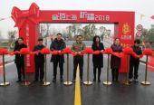 上海之鱼年丰公园正式对外开放 暂时可免费停车