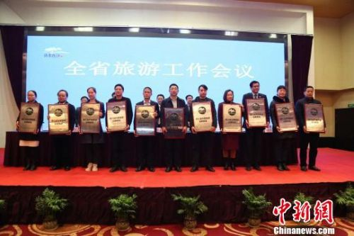 浙江旅游产业年收入首破万亿四大优势明显