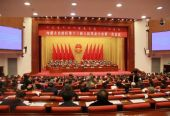 """内蒙古发改委:办理建议提案从""""答复型""""转变为""""落实型"""""""