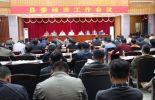 海南屯昌:今年瞄准7.5%增长目标发力