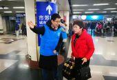 发改委青年干部赴北京西站开展春运志愿服务