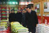 """张务锋:大力培育以""""山西小米""""为代表的杂粮产业"""