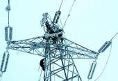 我国电力安全生产面临的形势正在发生复杂而深刻的变化