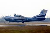 我国首款大型灭火/水上救援水陆两栖飞机AG600在珠海第二次成功试飞