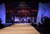 哈尔滨国际儿童冰雪时尚周完美落幕