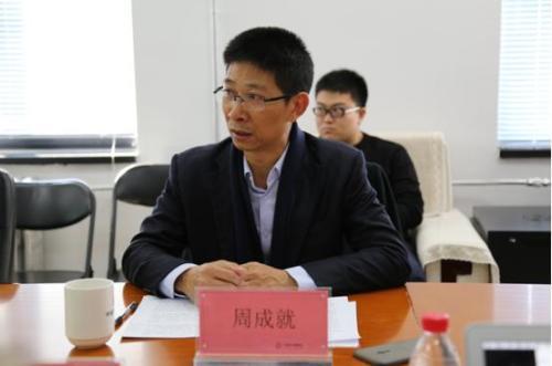 黄埔文化集团总经理周成就发言