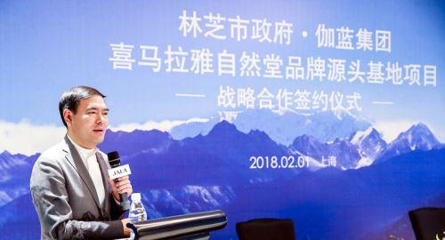 2-伽蓝集团董事长郑春影讲述自然堂品牌与喜马拉雅的结缘