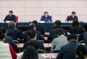 全国发展改革系统农村经济工作会议在京召开