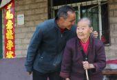 山东枣庄市市中区物价局开展迎新春送温暖扶贫走访慰问活动