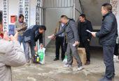 云南省昭通市彝良县发改局春节前走访慰问贫困群众