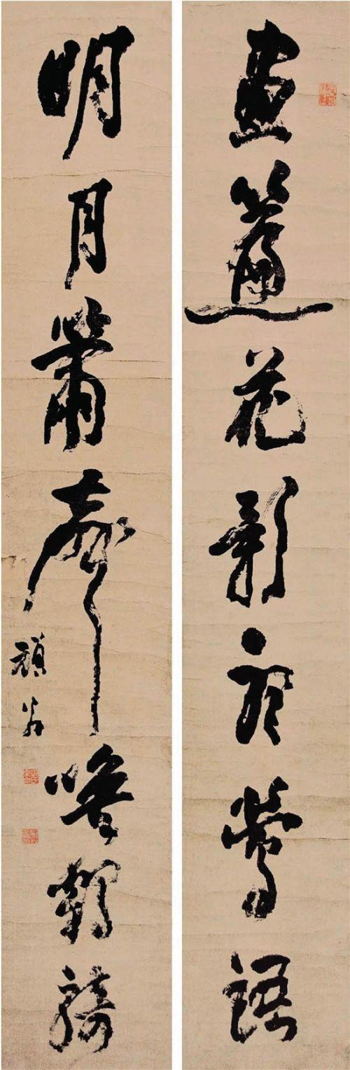 邓石如 草书七言联 纸本 163×26.5cm×2