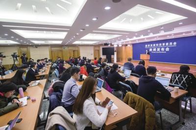 中国经济导报记者苗露/摄