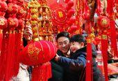 冯骥才:让年味足以承载国人的盛情