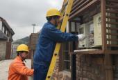 农村电网改造为小山村架起致富桥