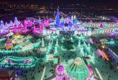 几大要素造就春节燃爆的哈尔滨冰雪大世界