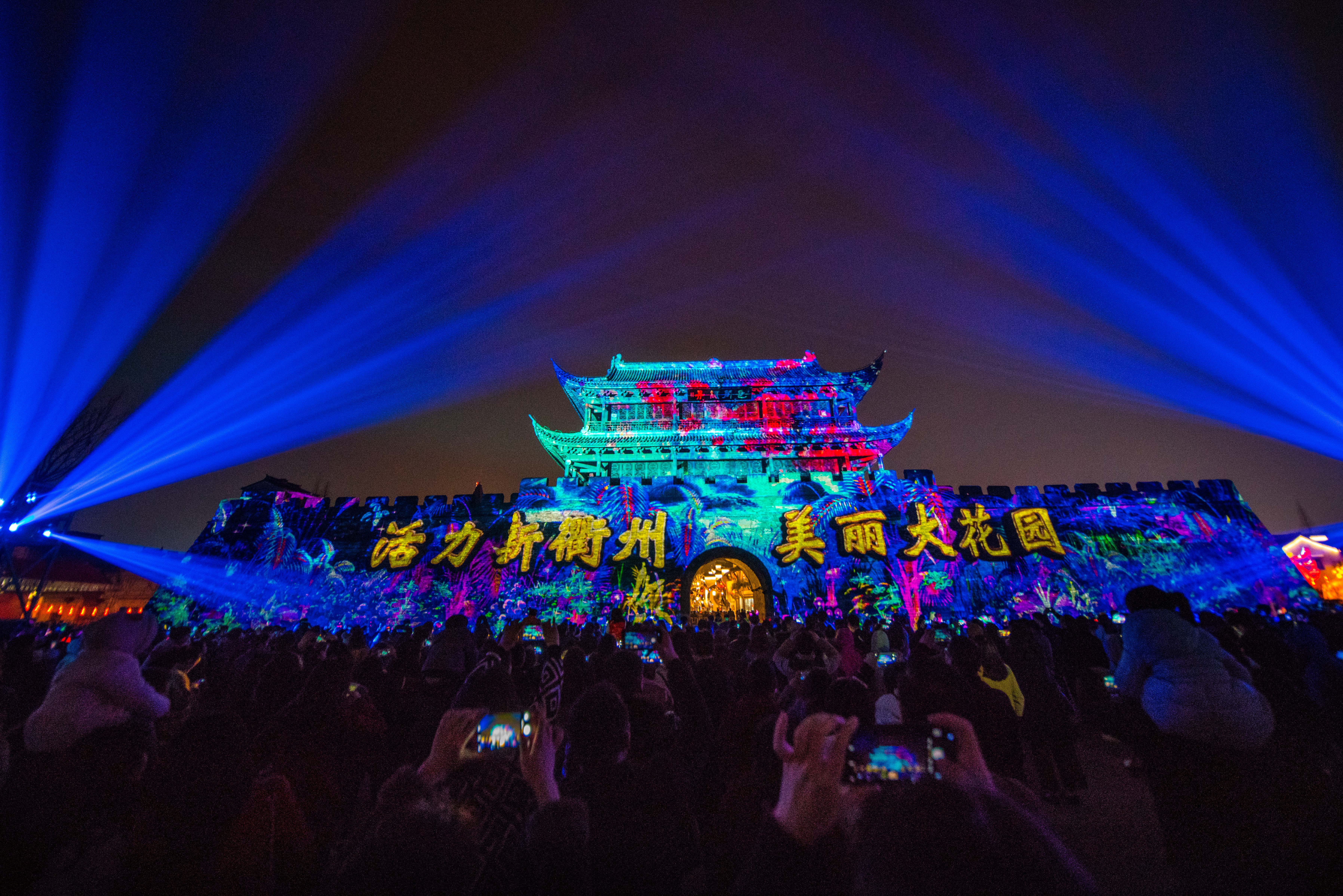 """浙江衢州:古城墙3D 灯光秀,""""秀""""出古今盛景"""