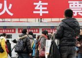 湖南宜章发改局加强对春运客运票价监管工作