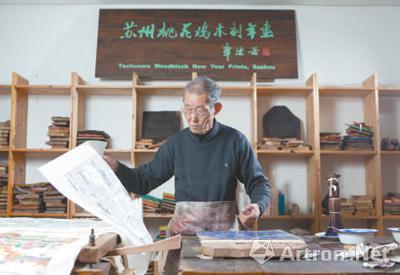 房志达先生制作年画(摄影:华黎静)