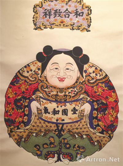 苏州桃花坞木刻年画社于2009年7月复制完成的作品古版桃花坞年画代表作之一《和合致祥·一团和气》