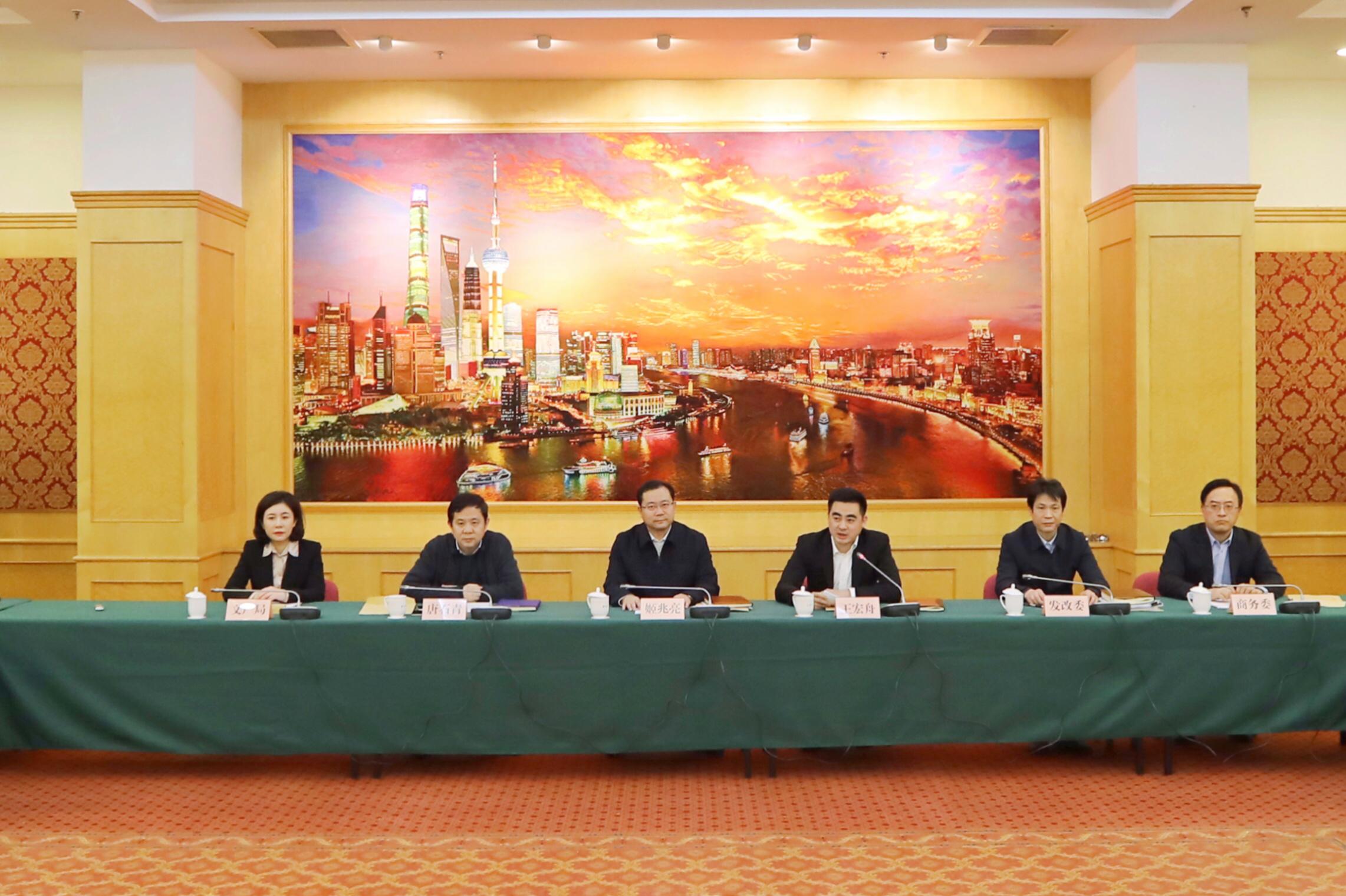 """2月27日,浦东率先发布""""四大品牌""""建设行动方案,系统推进上海""""四大品牌""""核心承载区建设。图为发布会"""