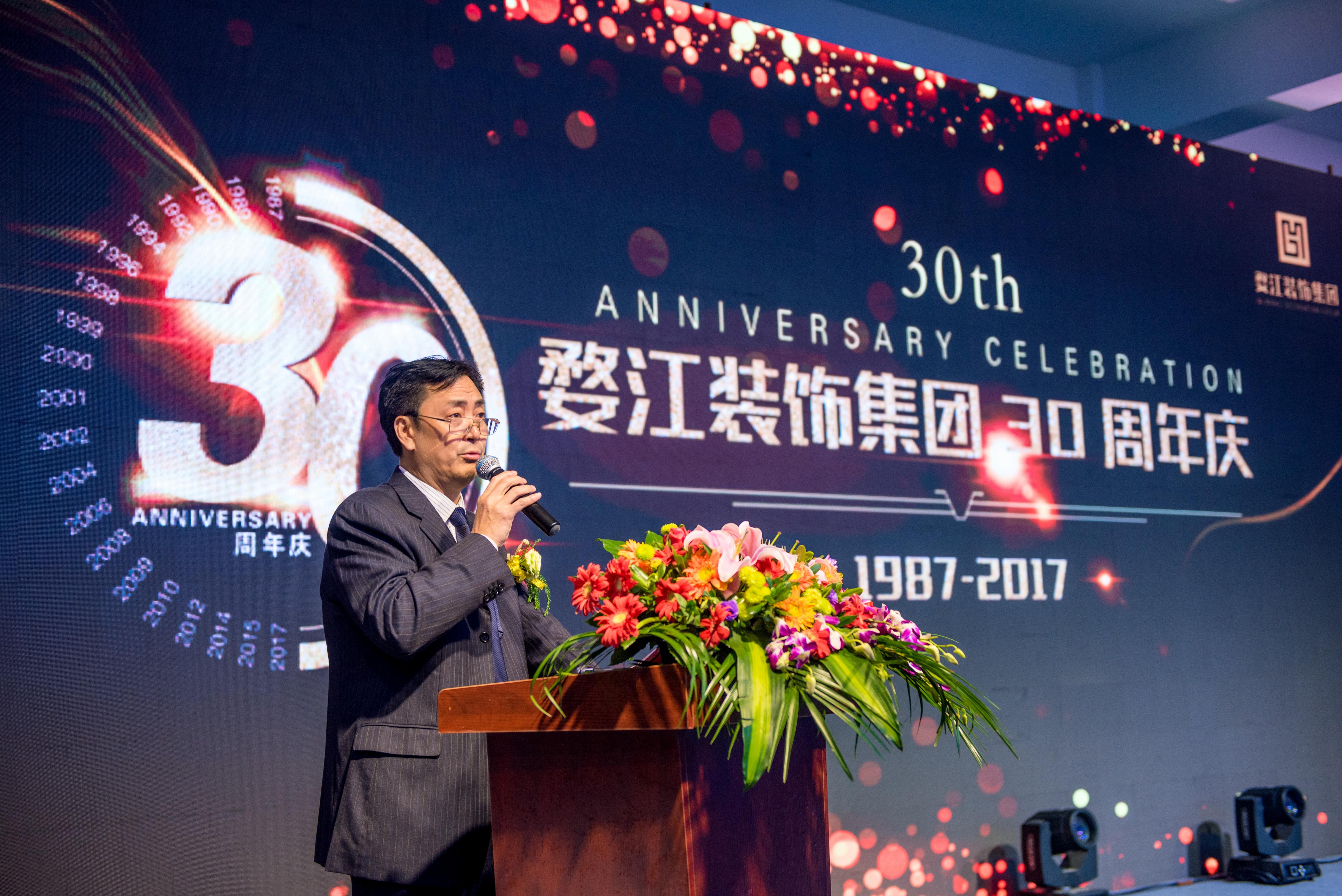 在婺江装饰集团成立三十年之际,方建勋对于未来的发展有了更为明确的目标。