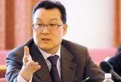 """薛光林委员呼吁建立天然气战略储备 以防""""气荒"""""""