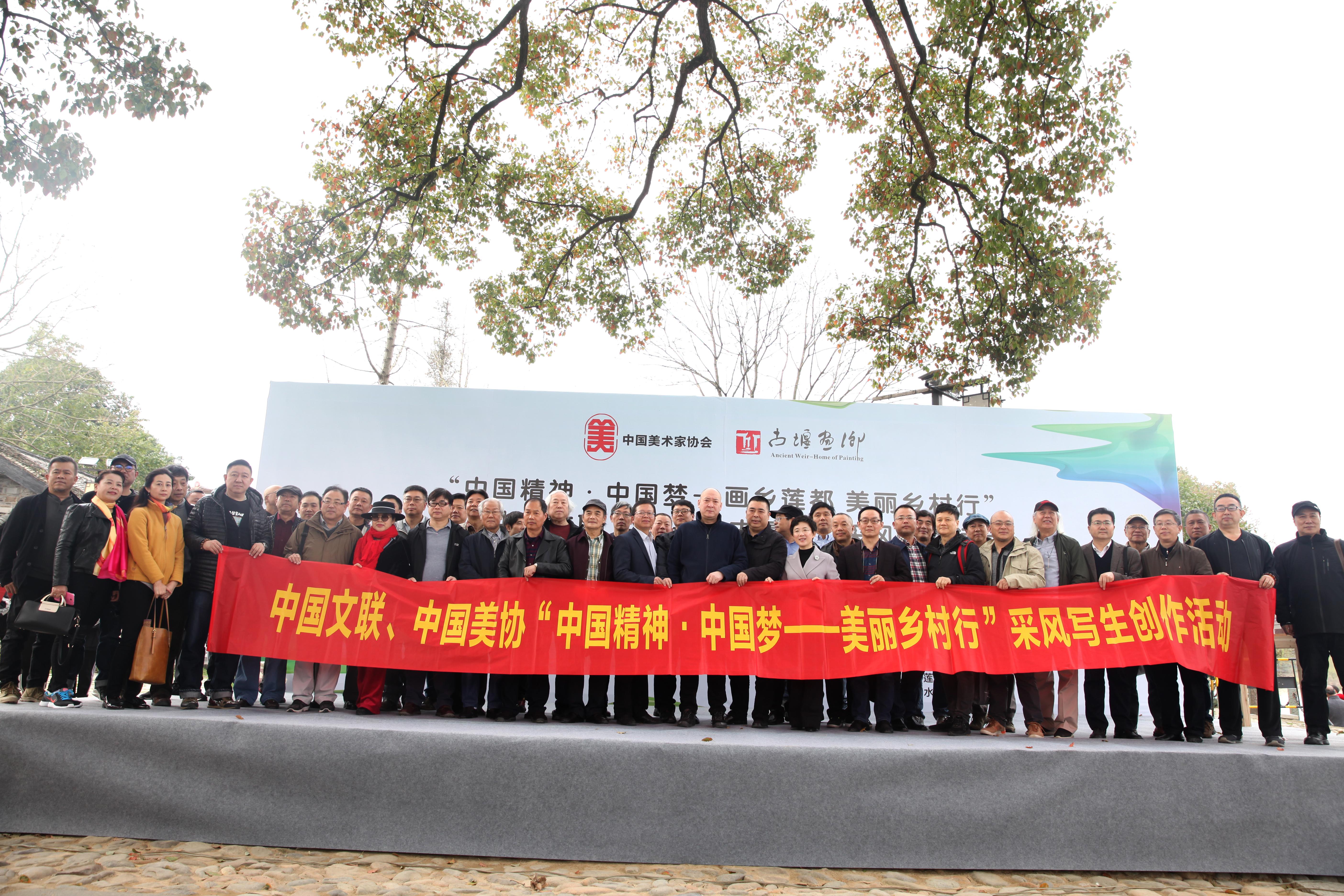 """42位知名画家齐聚在美丽瓯江之畔的""""古堰画乡"""",共""""画""""莲都美。沈继平 摄"""