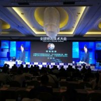 第三届全球物流技术大会海口召开